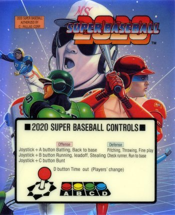 Mini-Marquee Super Baseball 2020