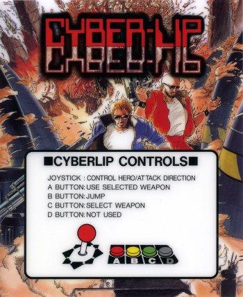 Mini-Marquee Cyber-Lip