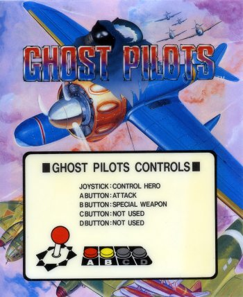 Mini-Marquee Ghost Pilots
