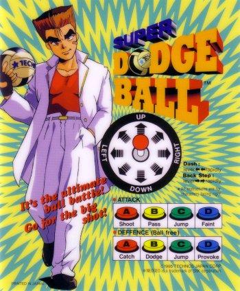 Mini-Marquee Super Dodge Ball