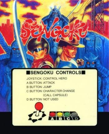 Mini-Marquee Sengoku