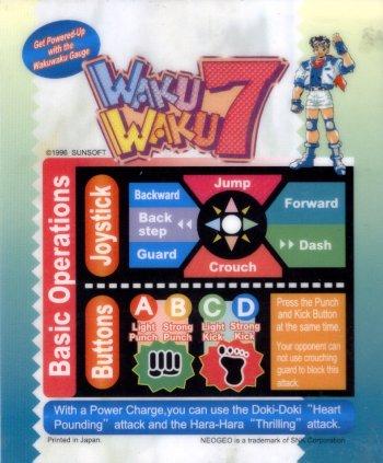Mini-Marquee Waku Waku 7
