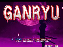 PCB Ganryu