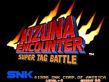 PCB Kizuna Encounter