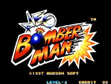 PCB Neo Bomberman