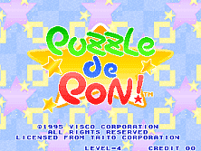 PCB Puzzle de Pon!
