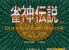 PCB Quest of Jong Master