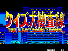 PCB Quiz Daisōsa Sen: The Last Count Down