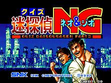 PCB Quiz Meitantei Neo & Geo: Quiz Daisousasen Part 2