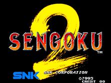 PCB Sengoku 2